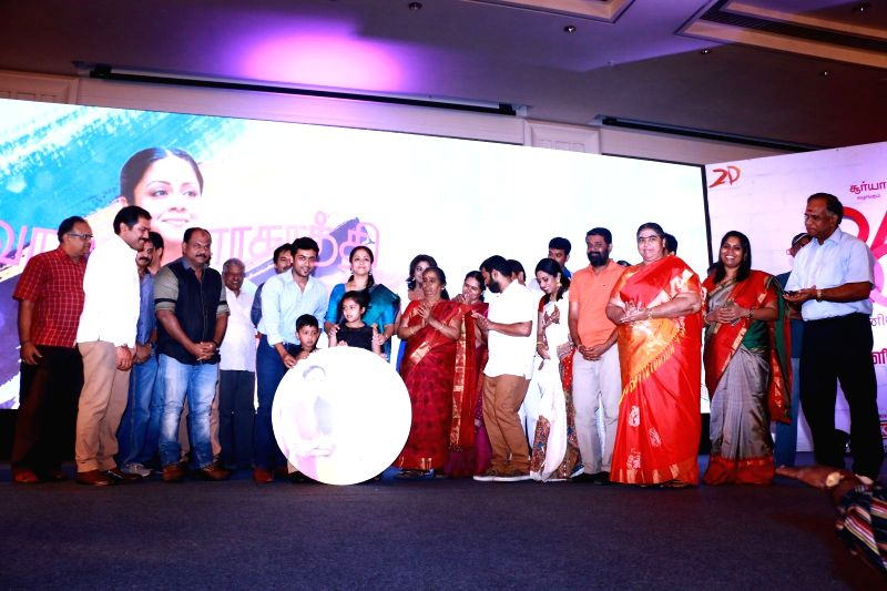 Audio launch of Tamil film `36 Vayadhinile`.