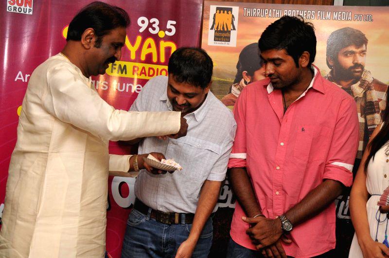Audio launch stills from Tamil film `Idam Porul Yeaval`.