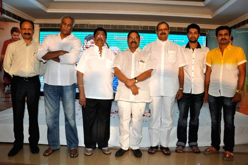Hyderabad: Tippu Press meet held at FNCC  (Film Nagar Cultural Centre) in Hyderabd, on March 5, 2015.
