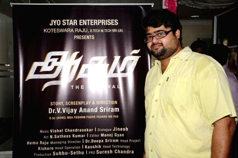 Mahurat of Tamil film `Aagam`.