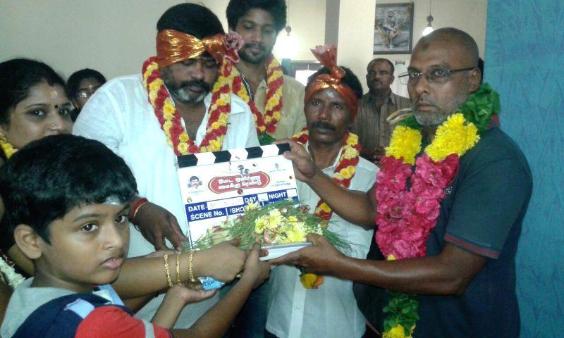 Mahurat of Tamil film `Meda Onnu Micku Rendu ( (M1 M2 )`.