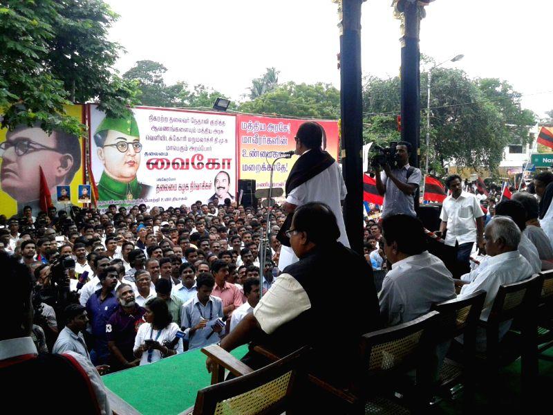Marumalarchi Dravida Munnetra Kazhagam (MDMK) chief Vaiko addresses during a demonstration to demand declassification of files related to Netaji Subhas Chandra Bose in Chennai on Dec 23, ...