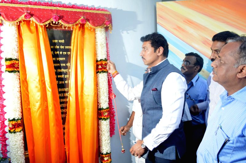 Minister of State for Information and Broadcasting, Col. Rajyavardhan Singh Rathore unveils a plaque to inaugurate the AIR Chennai`s broadcast of Vividh Bharati on FM channel, in Chennai on ... - Rajyavardhan Singh Rathore