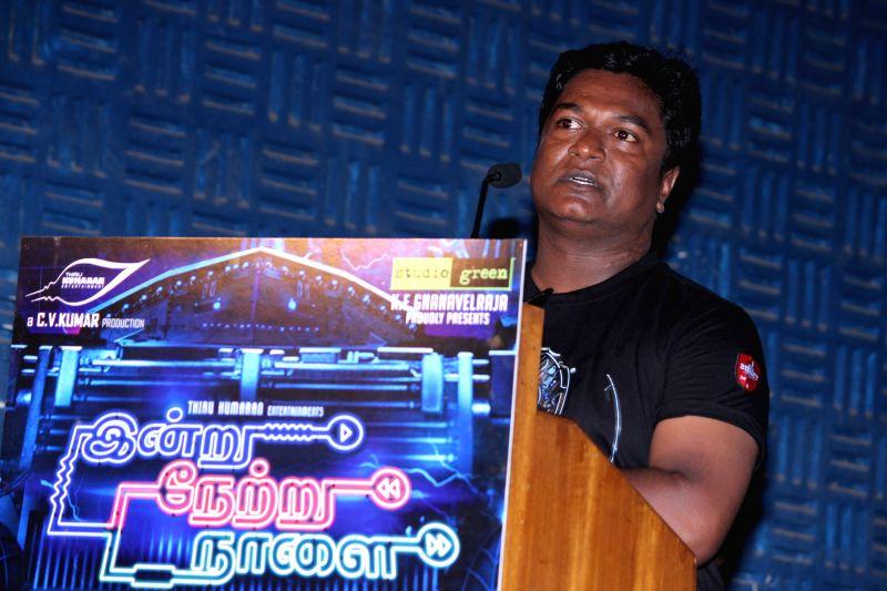 Press meet from Tamil film `Indru Netru Naalai`.