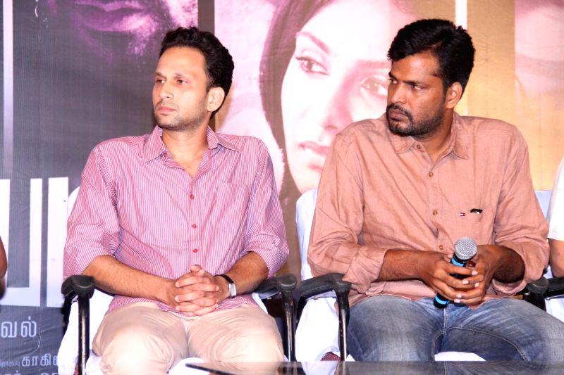 press meet from tamil film `Kallappadam`.