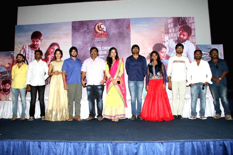 Press Meet from upcoming Tamil film `Thamilukku En Ondrai Aluthavum`.