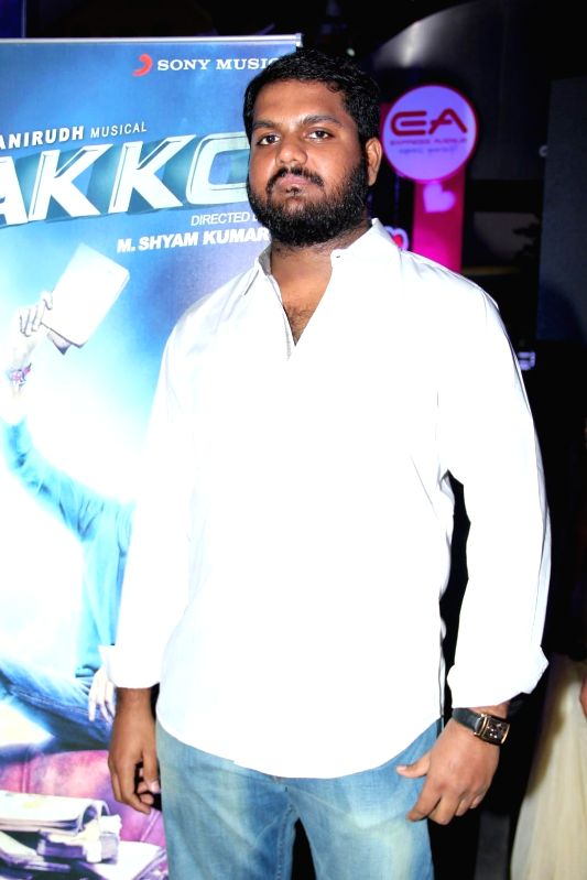 Tamil film 'Aakko' - music launch.