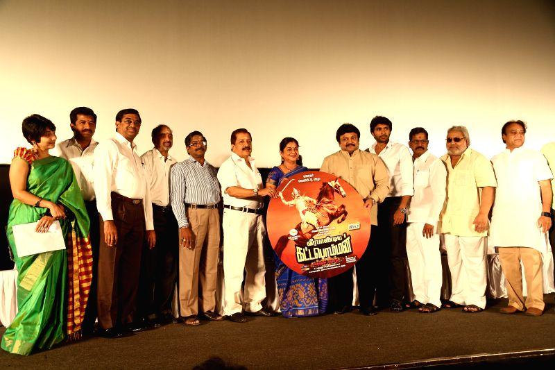 Trailer launch of  Tamil film `Veerapandiya Kattabomman`.