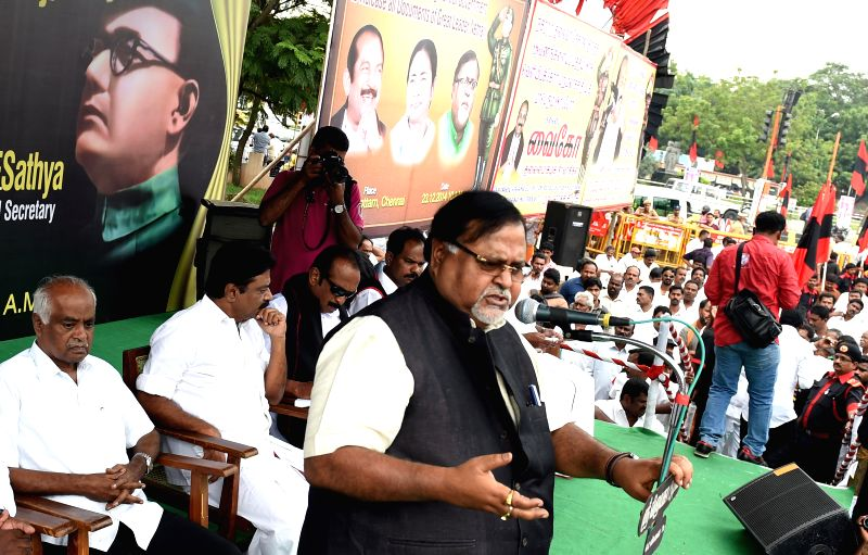 Trinamool Congress (TMC) Secretary-General and West Bengal Education Minister Partha Chatterjee addresses during a demonstration organised to demand declassification of files related to ... - Partha Chatterjee