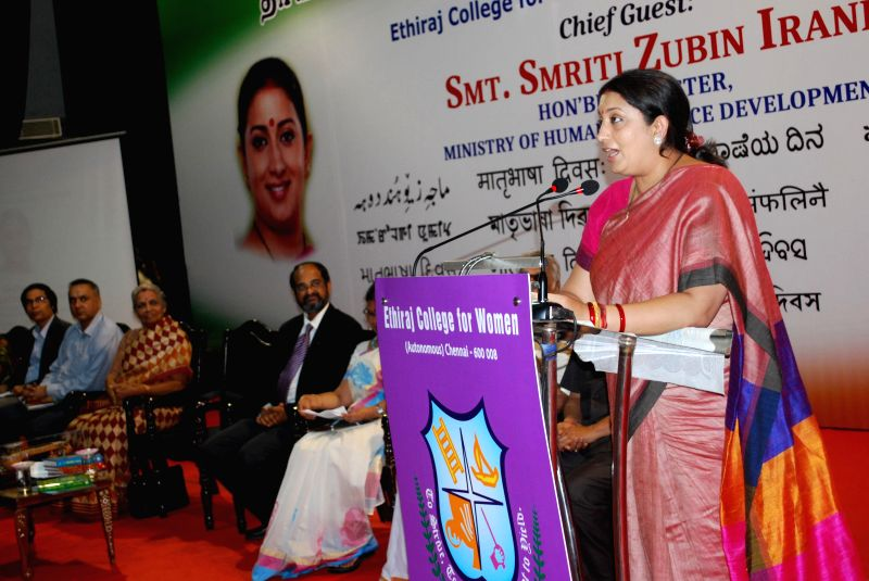 Union Minister for Human Resource Development Smriti Irani addresses at the Mathribhasha Diwas celebrations on the occasion of the International Mother Language Day, in Chennai on Feb 21, ...