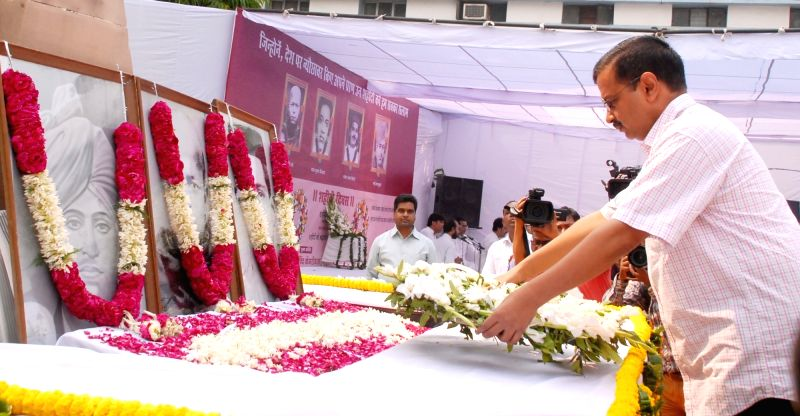 "Chief Minister Arvind Kejriwal pays homage to martyrs 1912 Hardinge bomb case at ""Shaheed Smarak Sthal"" in New Delhi, on May 8, 2016. - Arvind Kejriwal"