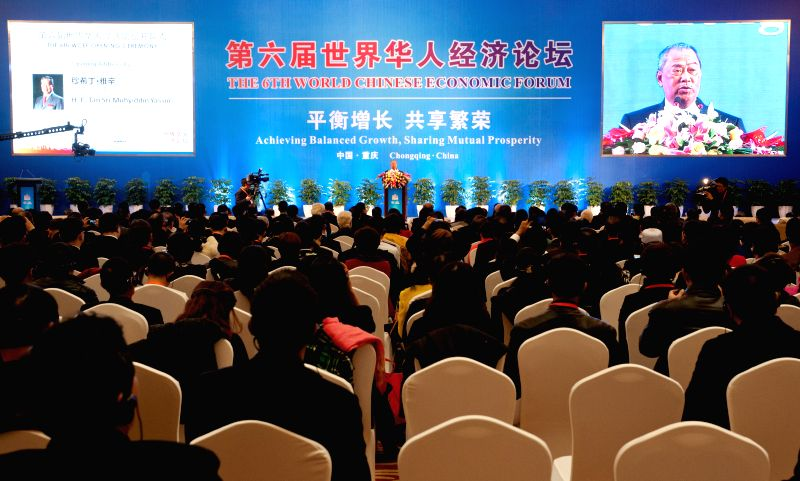 Photo taken on Dec. 4, 2014 shows the scene of the sixth World Chinese Economic Forum held in Chongqing, southwest China. Co-hosted by China Council for the Promotion of International ...