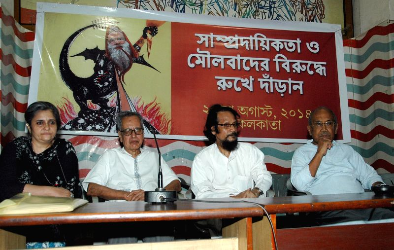 Civil rights activist Teesta Setalvad, political economist Amiya Kumar Bagchi, Bengali writer Abul Bashar and renowned Bengali film director Tarun Majumdar during a seminar on communalism in Kolkata . - Amiya Kumar Bagchi