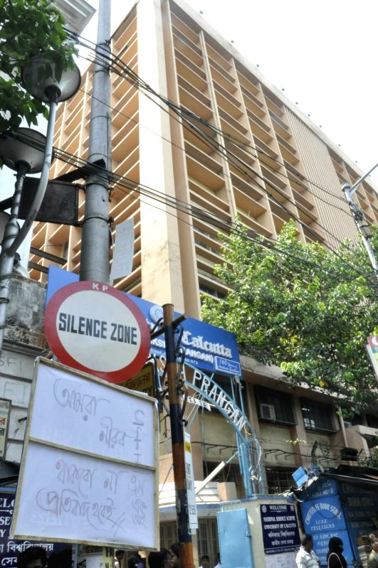 College Square has been declared as silence zone by West Bengal Government in Kolkata, on June 5, 2017.