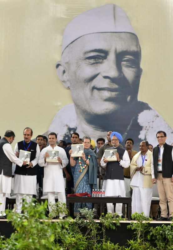 Congress chief Sonia Gandhi, Rahul Gandhi, Dr Manmohan Singh, Ajay Maken, AK Antony, Mallikarjun Kharge, Ghulam Nabi Azad and others during a programme organised to pay tribute to former ... - Pandit Jawaharlal Nehru, Sonia Gandhi, Rahul Gandhi and Manmohan Singh