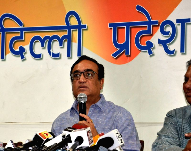 Congress leader Ajay Maken addresses a press conference in New Delhi on May 7, 2017.