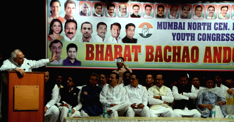 "Congress leader Kapil Sibal addresses during ""Bharat Bachao Andolan"", in Mumbai on July 21, 2018. Also seen Prithviraj Chavan, Priya Dutt, Manikrao Thakre and other leaders. - Priya Dutt"