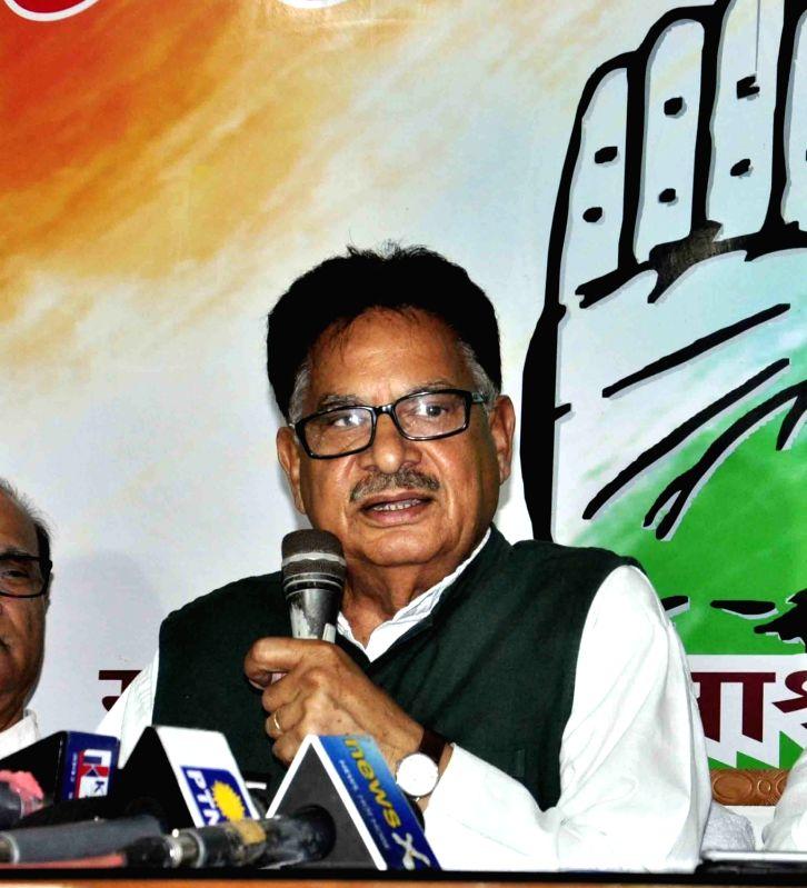 Congress leader PL Punia. (File Photo: IANS)