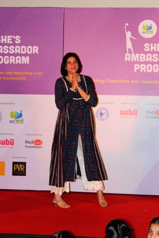 Raveena Tandon during a programme - Priya Dutt