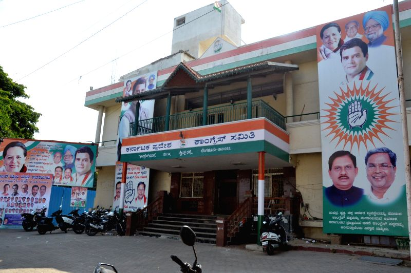 Congress office wears a deserted look after party's performance in 2014 Lok Sabha elections in Bangalore on May 16, 2014.