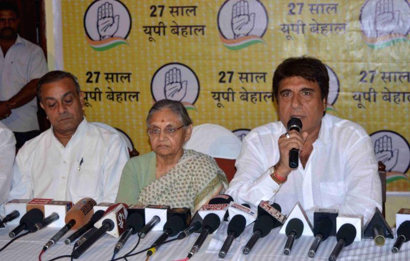 Congress press conference -  Sheila Dikshit: Congress leaders Sheila Dikshit and Raj Babbar address a press conference in Varanasi on Aug 1, 2016. - Sheila Dikshit