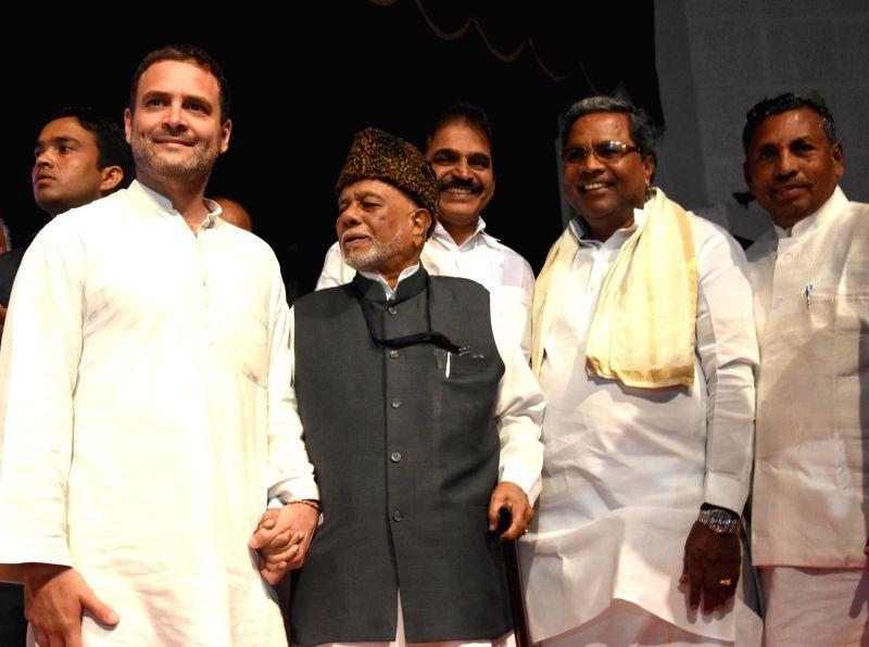 Congress Vice President Rahul Gandhi and Karnataka Chief Minister Siddaramaiah during Congress Committee meeting in Bengaluru on June 12, 2017. - Siddaramaiah and Rahul Gandhi
