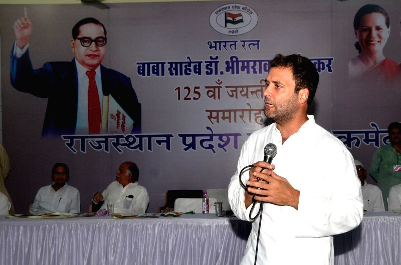 Congress vice-president Rahul Gandhi during a programme organised to launch the 125th birth anniversary celebrations of Dr B. R. Ambedkar in Jaipur, on July 17, 2015. - Rahul Gandhi