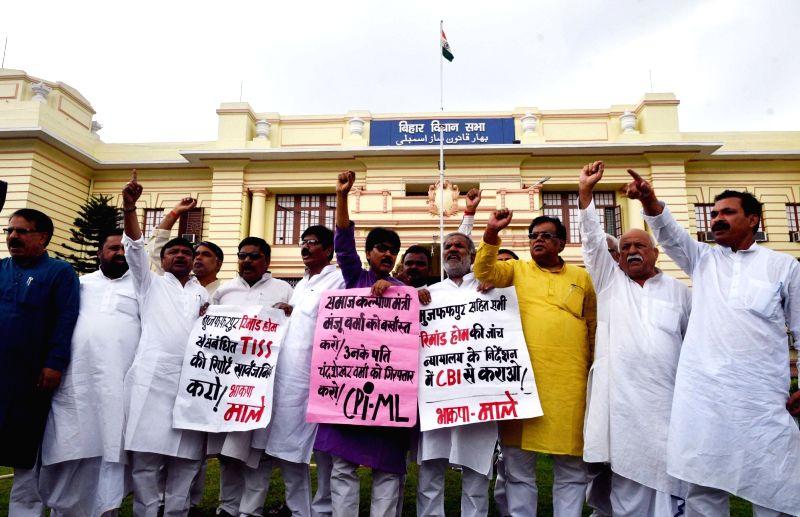 CPI-ML legislators stage a demonstration demanding the resignation of Bihar Social Welfare Minister Kumari Manju Verma and arrest of her husband in connection with the alleged rape of over 40 ... - Kumari Manju Verma