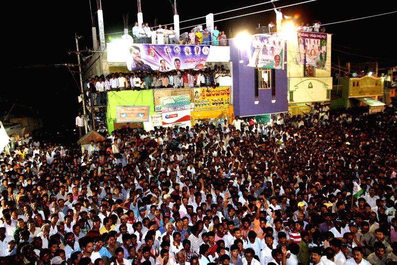Crowd gathers at a rally of Y S R Congress President YS Jaganmohan Reddy at Pathikonda in Chittoor district of Andhra Pradesh on April 14, 2014. - Jaganmohan Reddy