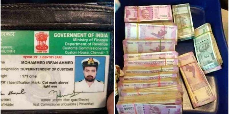 customs officer nabbed in Bluru airport.