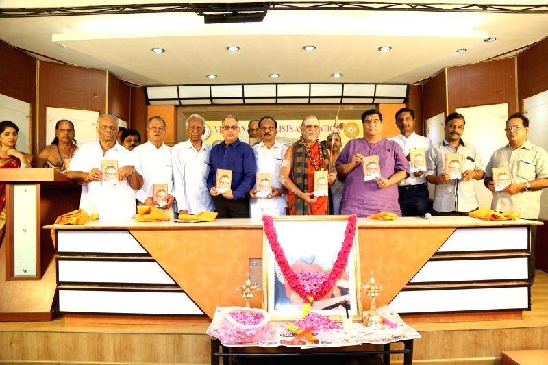 Dasara Bullodu Book Launch.