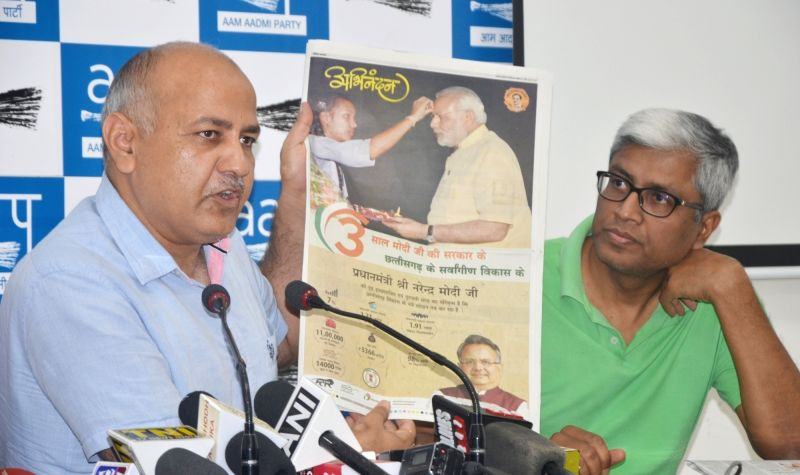 Delhi Deputy Chief Minister Manish Sisodia addresses a press conference in New Delhi on May 27, 2017. - Manish Sisodia