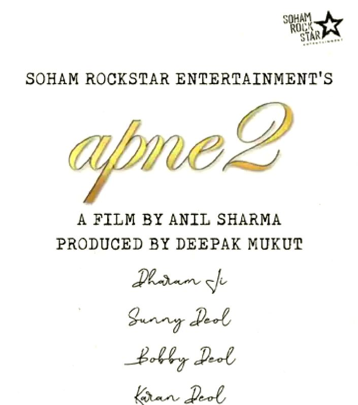 Deol family announces new film Apne 2 on Guru Nanak Jayanti