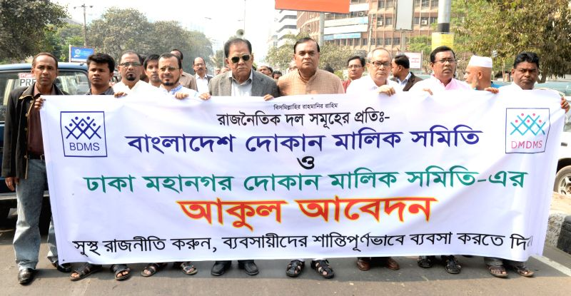 Bangladesh businessmen and garment manufacturers take part in a rally against the ongoing blockade called by the Bangladesh Nationalist Party (BNP)-led alliance in ...