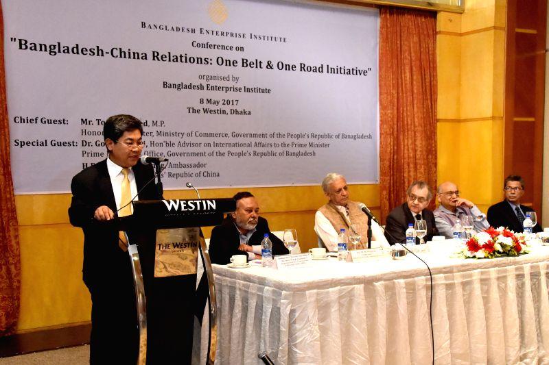 DHAKA, May 8, 2017 - Chinese Ambassador to Bangladesh Ma Mingqiang (1st, L) speaks at a conference on Bangladesh-China Relations and the Belt and Road Initiative in Dhaka, capital of Bangladesh, May ...