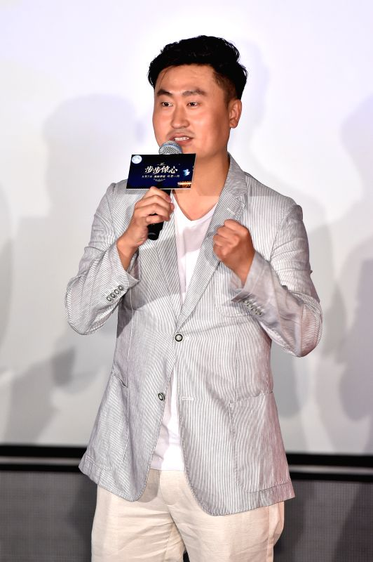 "Director Song Di speaks during the premiere of the film ""Time to Love"" in Beijing, capital of China, Aug. 4, 2015. The film is expected to hit the screen ..."