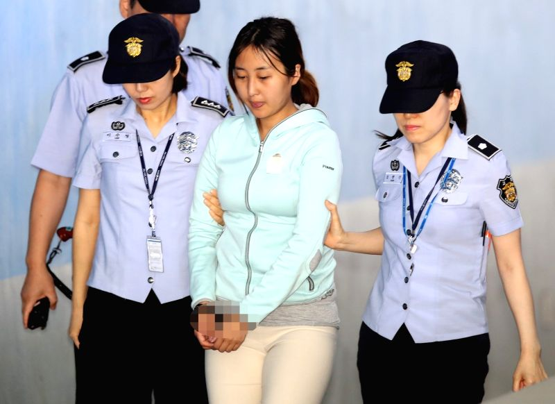 District Court to undergo a court review on whether to issue an arrest warrant for her on June 2, 2017. Chung is the daughter of Choi Soon-sil, a main culprit in a nation-shattering corruption ...
