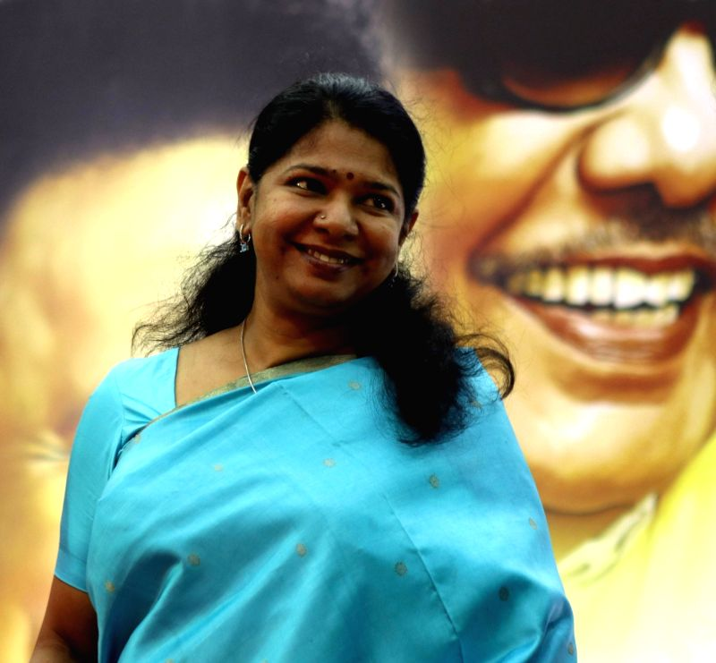 DMK leader Kanimozhi. (Photo: IANS)(Image Source: IANS News)