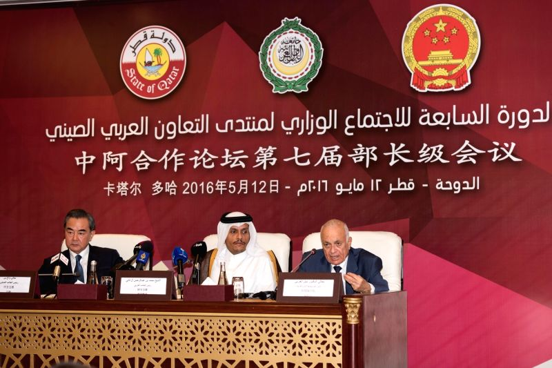 DOHA, May 12, 2016 - Arab League Secretary-General Nabil al-Araby(R) and Chinese Foreign Minister Wang Yi(L), Qatari foreign minister Sheikh Mohammed Bin Abdulrahman Bin Jassim Al-Thani attend a ... - Wang Y