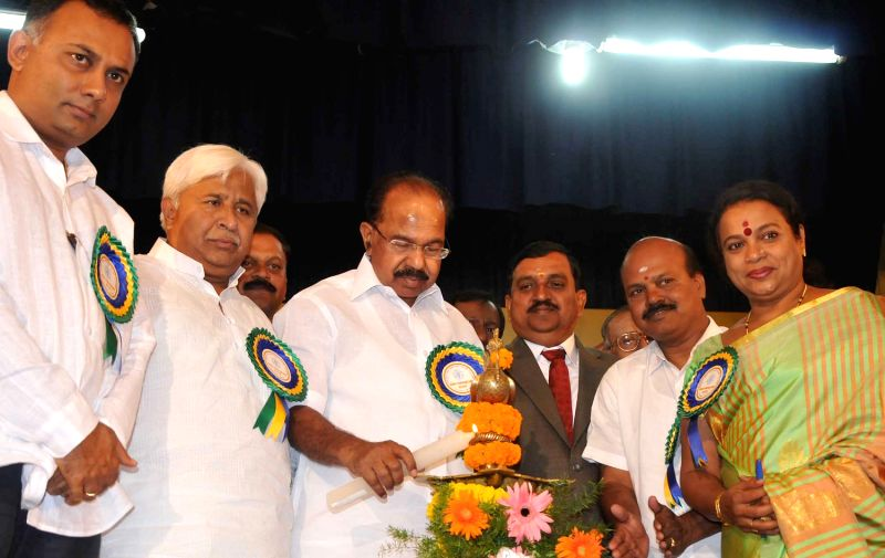 Inauguration of Golden jubilee celebration of Textile Co ...