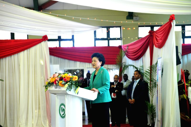 DURBAN (SOUTH AFRICA), April 26, 2017 Chinese Vice Premier Liu Yandong delivers a speech during her visit to the Confucius Institute at the Durban University of Technology in Durban, ...