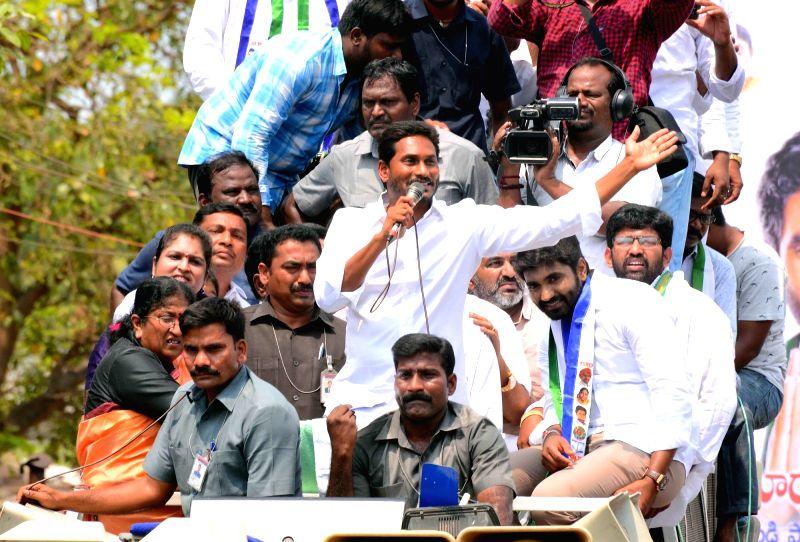 East Godavari: Y S R Congress President YS Jaganmohan Reddy addresses at a public rally, in East Godavari district of Andhra Pradesh, on April 7, 2019. (Photo: IANS)