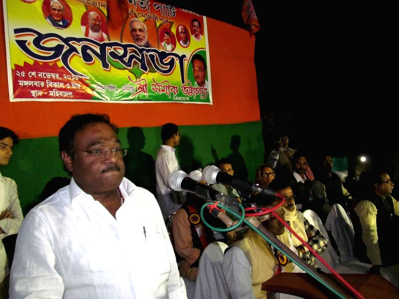 East Midnapore: BJP MP Shamik Bhattacharya addresses during a party meeting in East Midnapore district of West Bengal on Nov 25, 2014.