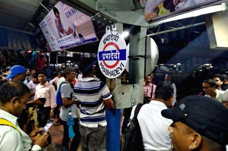 "Elphinstone Road"" railway station renamed as ""Prabha Devi"" in Mumbai, on July 18, 2018."