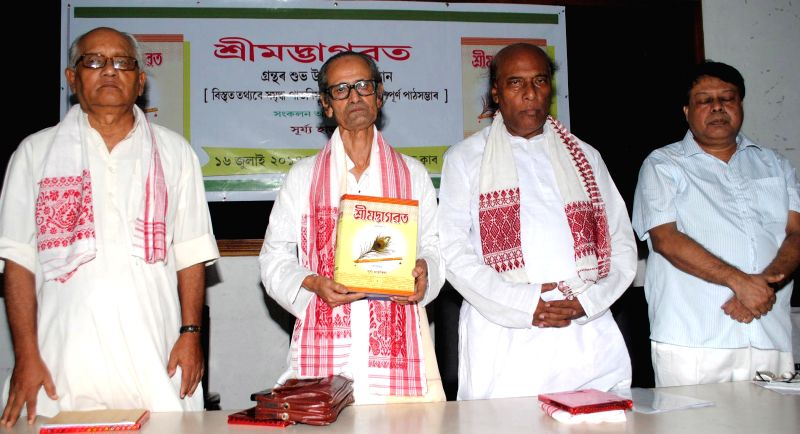 Eminent scholar Kesabananda Goswami and other dignitaries release 'Madghgabad' - a book edited by Surya Hazarika at Guwahati press club on July 16, 2014. - Kesabananda Goswami