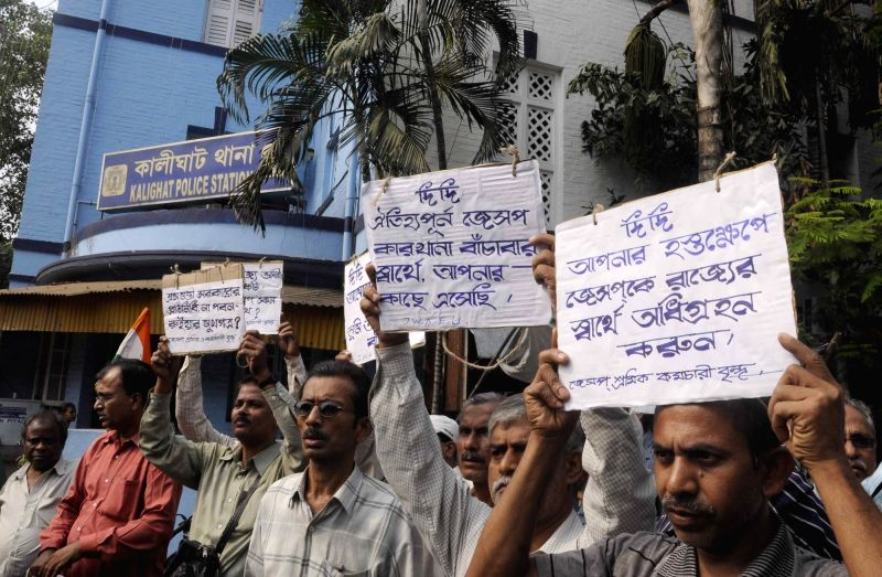 Employees of Jessop & Company Limited stage a demonstration to press for their demands in Kolkata, on Dec 12, 2015.