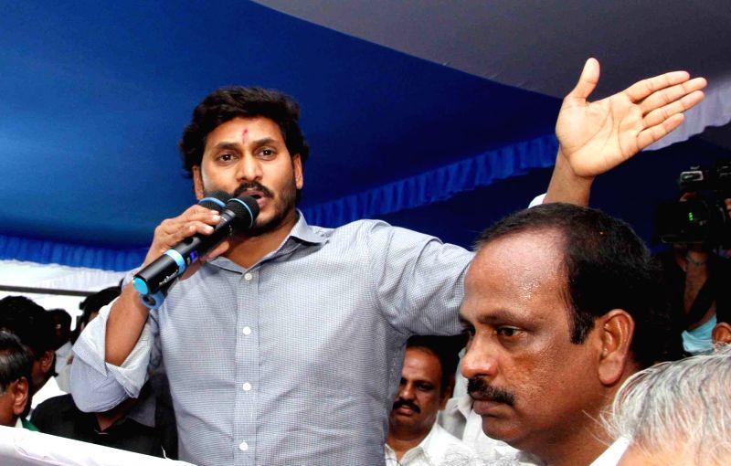 er of Opposition in Andhra Pradesh YS Jaganmohan Reddy addresses at the launch of a two-day Rythu Deeksha at Nallapadu in Guntur on April 1, 2017. - Jaganmohan Reddy