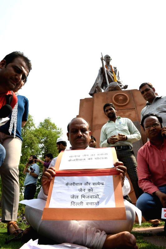 er of Opposition in Delhi Assembly Vijender Gupta stages a sit-in demonstration at the assembly in New Delhi, on May 8, 2017. - Assembly Vijender Gupta