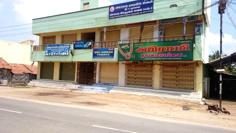Shops remain closed in Erode district of Tamil Nadu  in protest against the setting up of a Coco Cola bottling plant in SIPCOT industrial estate in Perundurai  on March 5, 2015. All the ...