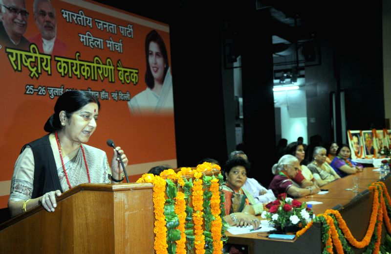 External Affairs Minister Sushma Swaraj addresses during inauguration of BJP Mahila Morcha  National Executive meeting in New Delhi on July 25, 2014. - Sushma Swaraj